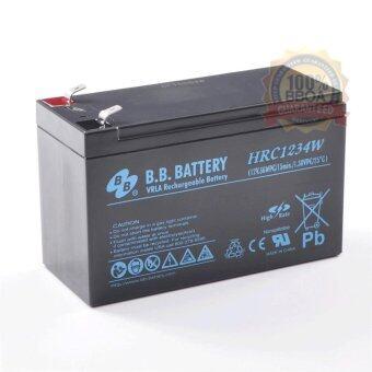 BB Battery UPS