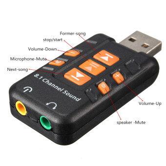 Beacon External USB 2.0