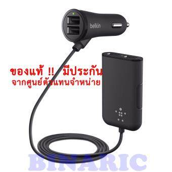 ... 4-Port Passenger Car Charger (F8M935bt06-BLK) · จัดโปรSiu Hong 20V 4.5A 90W Laptop Ac Power Adapter Charger For LenovoThinkpad R61 R61E T60 T61 ...