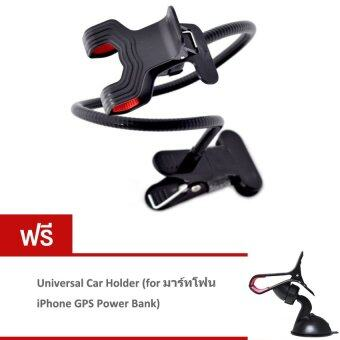 Best Flexible Long Phone Holder ขาจับมือถือ Lazy Style - Black (ฟรีUniversal Car Holder for Smart Phone GPS)