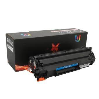โปรโมชั่นพิเศษ Best4U ตลับหมึกพิมพ์เลเซอร์เทียบเท่า HP CE285A/285A/85A/85 Best4UHP LaserJet P1102/1132/1212