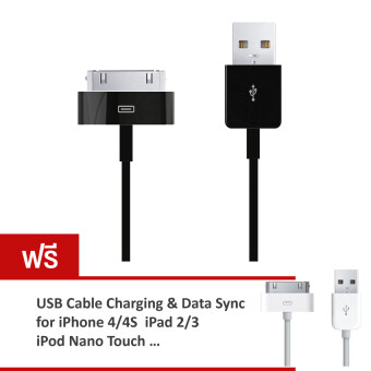 BestBuy USB Cable Charging สายชาร์จ / Data Sync Compatible withiPhone 3/3GS/4/4S/iPad - Black (ฟรี iPhone 4 Cable White)