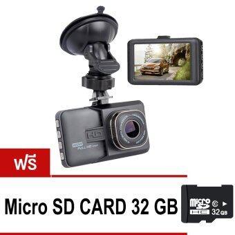 better กล้องติดรถยนต์ FULL HD CAR DVR Lens Wide 170 องศา จอ 3 นิ้ว รุ่น T626 ฟรี Memory Card 32 GB Class10