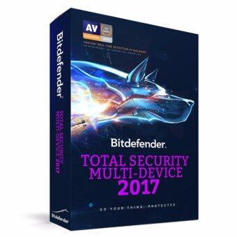 Bitdefender Total Security Multi-Device 2017 1Year 3Pcs