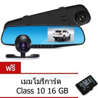 Blackbox กล้องติดรถยนต์ กระจกกล้องหน้าหลัง car cameras