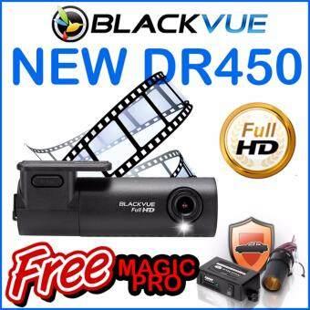 Blackvue Korea DR450 Full-HD