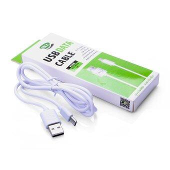 BLL สายเคเบิล BLL รุ่น USB Data Cable BLL-9016 V8 MicroUSB (สีขาว)