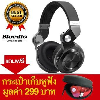 Bluedio หูฟังบลูทูธ Bluetooth 4.1รุ่น T2+ Plus HiFi StereoHeadphone Super Bass Gameing (Black)