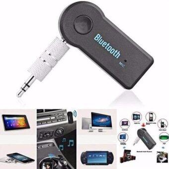 Bluetooth Speaker Car Bluetooth Music Receiver Hands-freeบลูทูธในรถยนต์ รุ่น BT310(BLACK)