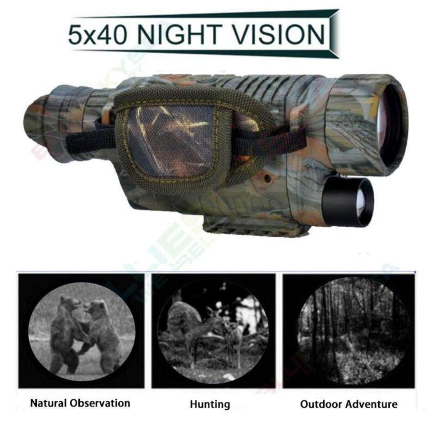 Boblov Digital 200m Range 5X40 Zoom IR Night Vision Monocular with 8GB Memory - intl