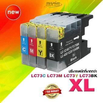 ตลับหมึก BROTHER LC-73C/LC-73M/LC-73Y/LC-73BK เลือกได้ CMYK ใช้กับ Printer รุ่น MFC-J430W/MFC-J625DW/MFC-J825DW