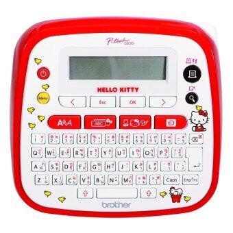 เปรียบเทียบราคา Brother เครื่องพิมพ์ฉลาก P-Touch Hello Kitty รุ่น PT-D200KT