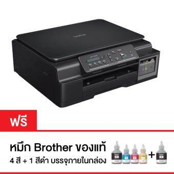 Brother Printer DCP-T500W (Black)