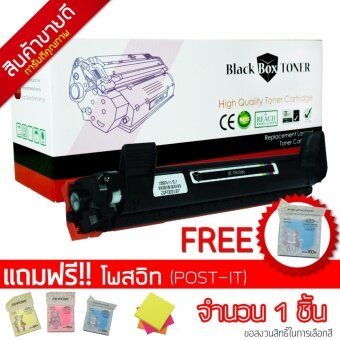 หมึกพิมพ์ Brother TN1000 FOR Brother HL-1110/1210W , DCP-1510/1610W, MFC-1810/1815/1910W
