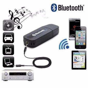 Harga บลูทูธมิวสิค BT-aux USB Bluetooth Audio Music Wireless ReceiverAdapter 3.5mm Stereo Audio