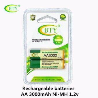 BTY ถ่านชาร์จ AA 3000 mAh NIMH Rechargeable Battery 2 ก้อน