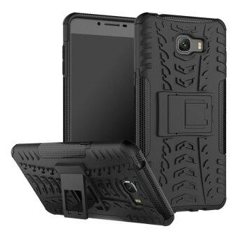 BYT Rugged Armor Dazzle Back Cover Case for Samsung Galaxy C9 Pro -intl