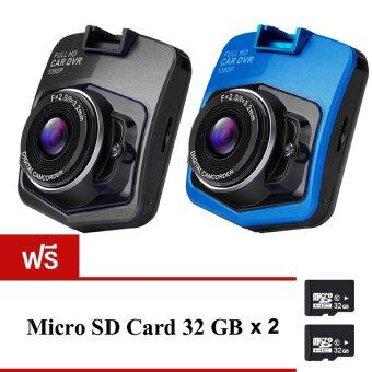 Camera FHD Car Cameras กล้องติดรถยนต์ รุ่น T300Iแพ็คคู่ (Black+blue)ฟรี Memory Card 32 GB
