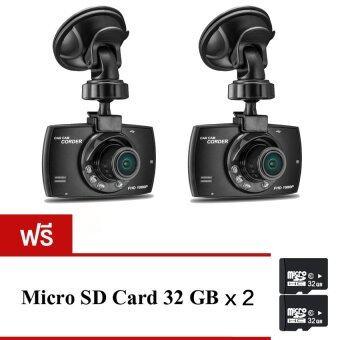 Camera good it FHD Car Camerasกล้องติดรถยนต์ รุ่น G30C แพ็คคู่(Black) ฟรีMemory Card 32 GB