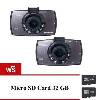 Camera good it FHD Car Cameras กล้องติดรถยนต์ รุ่น G30C แพ็คคู่(Black) ฟรี Memory Card 32 GB
