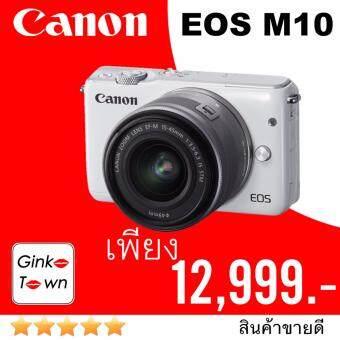 CANON กล้อง CANON EOS M10 สีขาว ประกัน GinkoTown