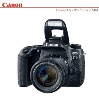 Canon EOS 77D Kit 18-55mm STM