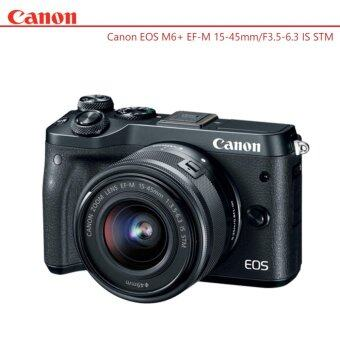Harga Canon EOS M6 Kit 15-45 MM IS STM