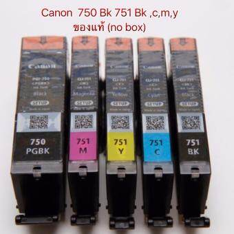 CANON PGI-750 Bk - CLI-751 bk CMY หมึกแท้ ยกชุด5ตลับ (NO BOX)