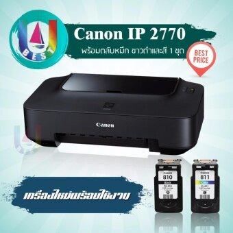 Canon Printer Pixma IP2770 ตลับหมึกพร้อมใช้งาน