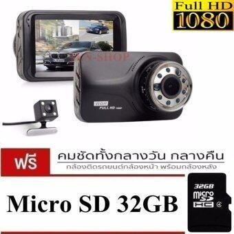 Car Cameras กล้องติดรถยนต์กล้องหน้า พร้อมกล้องหลัง รุ่น T800H Dual\nLens Vehicle BlackBOX DVR แถมฟรี Micro SD 32GB