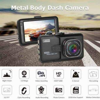 Car DVR T626 Dash Cam Dash Camera Video Recorder G-sensor car cameras