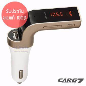 Car Kit CAR G7 Bluetooth  FM Transmitter MP3 Music Player SDUSB Charger for Smart Phone & Tablet