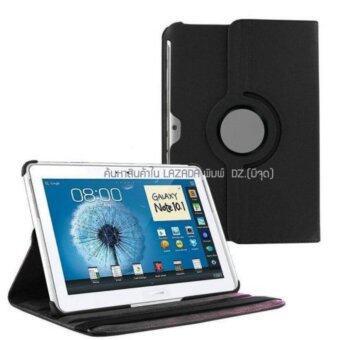 Case Phone เคส Samsung Galaxy Note10.1 N8000 หมุน360องศา ForSamsung Galaxy Note10.1 N8000 degree rotating