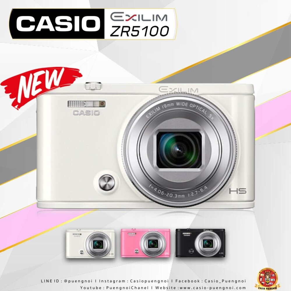 Casio Exilim ZR5100