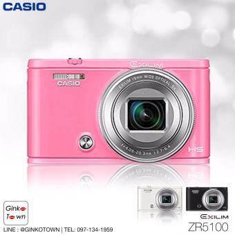 กล้อง CASIO EXILIM ZR5100 สีชมพู โดย GinkoTown