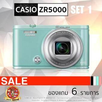 Casio ZR5000 + การรับประกัน