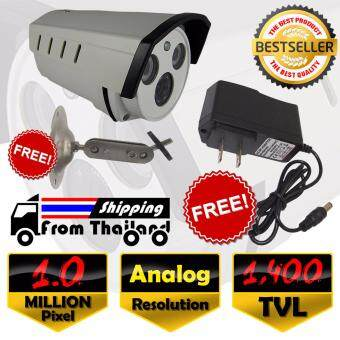 CCTV กล้องวงจรปิด กล้องทรงกระบอก Analog 1400 TVL HD พร้อมอินฟาเรด กล้องวงจรปิด HD ทนฝนและแดด คืนวิสัยทัศน์