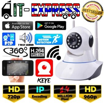 CCTV กล้องวงจรปิดแบบ IP HD / 960p 1.4 MP ล้านพิกเซล New 2017 Model กล้อง IP 720p / 960p + ฟรีอะแดปเตอร์