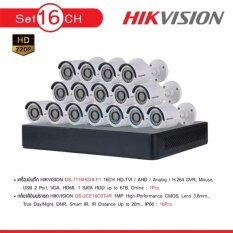 CCTV Set 16CH HDTVI HIKVISION#DS-7116HGHI-F1/DS-2CE16C0T-IR