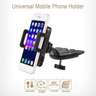 เสนอราคา CHEER Universal Mobile Phone Holder Car Cradle Mount CD Slot Phone Holder Mount