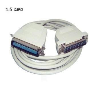 CHOW สายพาราเรียล Cable Parallel Printer สายใหญ่ ยาว 1.5 เมตร