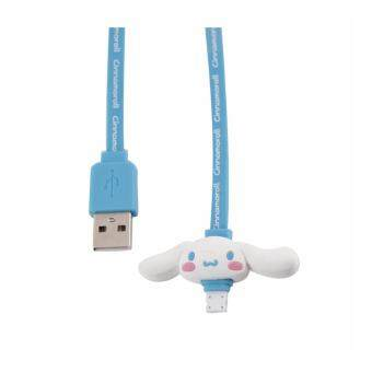Harga Cinnamoroll  SAN-563A USB Lightning Cable
