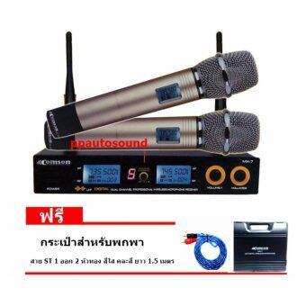 COMSON ไมโครโฟนไร้สาย/ไมค์ลอยคู่ UHF ประชุม ร้องเพลง พูด WIRELESS Microphone รุ่น MX7ฟรีกระเป๋าพกพา+สายสัญญาณเสียงST 1ออก2