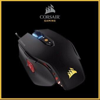 Corsair Gaming M65 Pro RGB FPS Gaming Mouse, Backlit RGB LED, 12000DPI, Optical - intl
