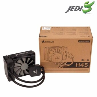 Corsair H45 120mm Intel/AMD CPU AIO Cooler