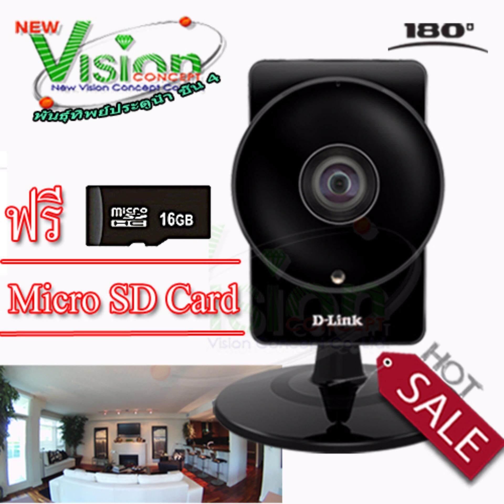 D-Link DCS-960L HD 180-Degree Wi-Fi Camera