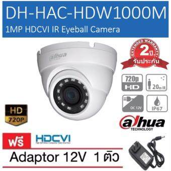 Dahua HDW1000M IR Eyeball Camera 1Mega Pixel HD-CVI