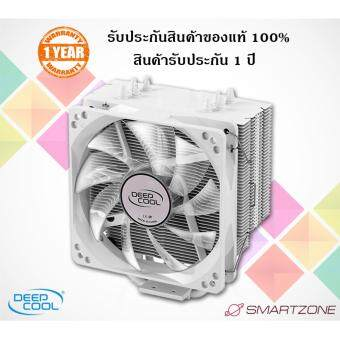 DEEPCOOL - CPU COOLER GAMMAXX 400 WHITE