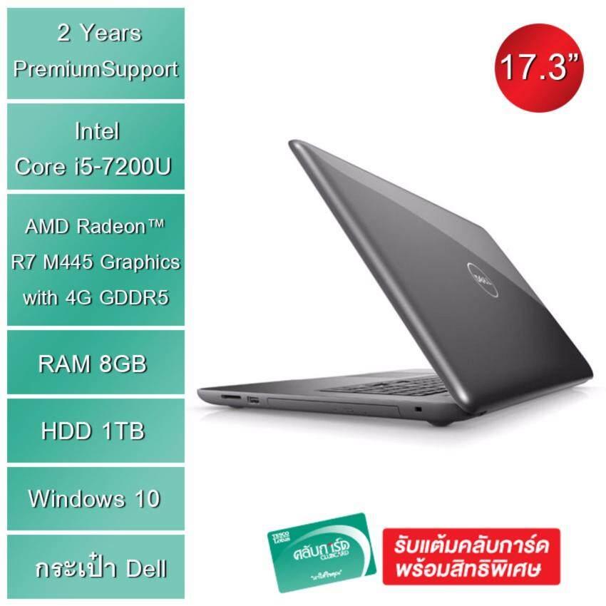 DELL โน๊ตบุ๊ค 17.3 Core i5 lnspiron 8GB1TB Windows 10 รุ่น 5767-W56652440TH