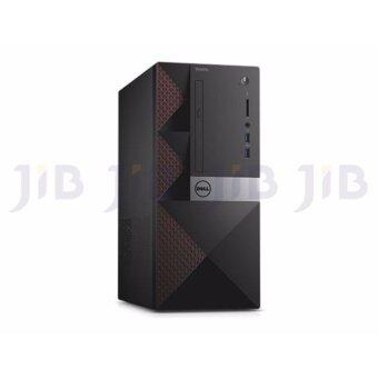 DELL DESKTOP PC INTEL_I3 (GEN 7) VOSTRO3668-W2681501PTH/I3-7100